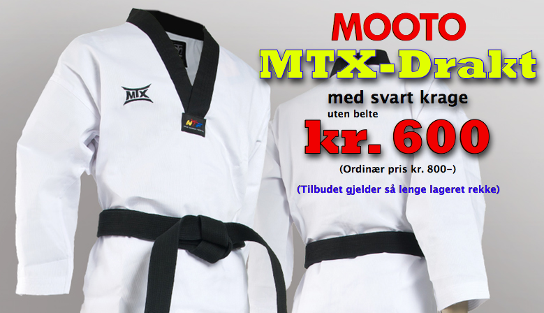 MTX Basic Uniform[Black Neck]